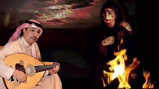 عبدالله رشاد - ياظالمة تحميل MP3