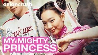 My Mighty Princess   Full Movie [HD]   Starring Shin Min-a