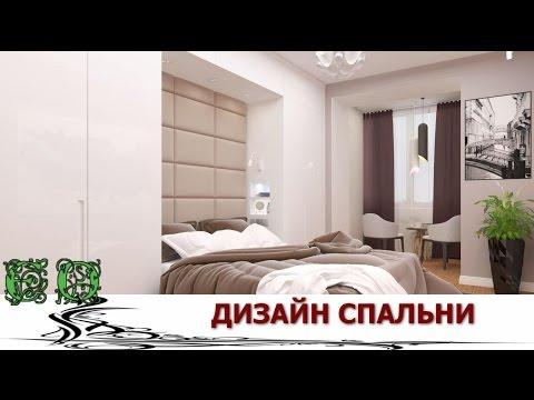 Простой и свежий Дизайн Спальни