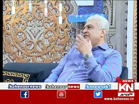 Good Morning With Dr Ejaz Waris 09 October 2020 | Kohenoor News Pakistan