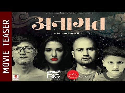 Nepali Movie Anaagat Teaser