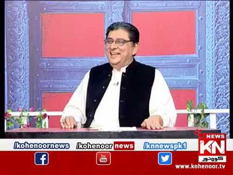 Shugal Mughal Eid Special 06 JUNE 2019 | Kohenoor News Pakistan