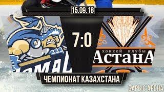 Обзор матча «Номад» - «Астана»  7:0