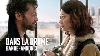 Trailer of Dans la brume (2018)