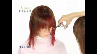 Classical Japanese Haircuts, Medium Women Hairstyles,Vern Scissors-Hairstyle 2