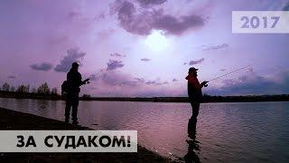 Рыбалка на каме летом с берега