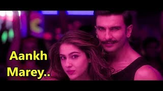 Aankh Marey: SIMMBA | Mika Singh, Neha Kakkar, Kumar Sanu | New Song | Lyrics|Latest Bollywood Songs