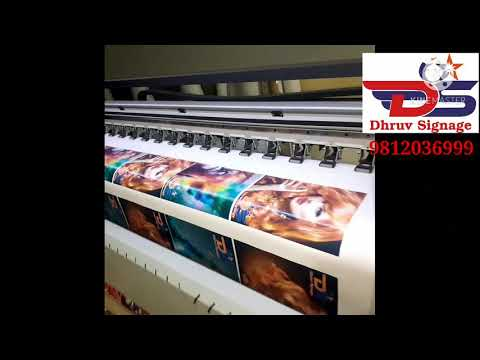 Digital Solvent Printing Machines