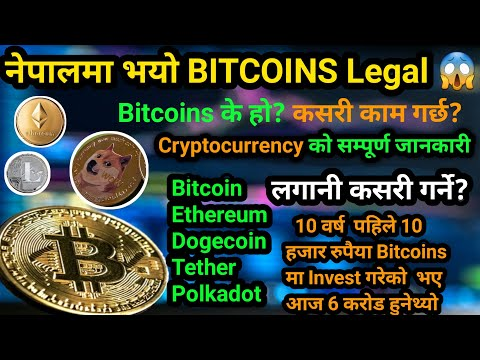 Bitcoin atm milwaukee