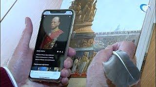 Открыто имя еще одного персонажа на полотне Виллевальде «Открытие памятника Тысячелетие России»