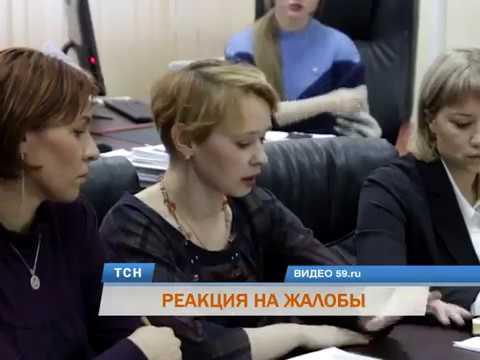 Минобрнауки провело совещание из-за жалобы воспитательницы Путину