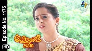 Attarintiki Daredi   10th August 2018   Full Episode No 1175   ETV Telugu