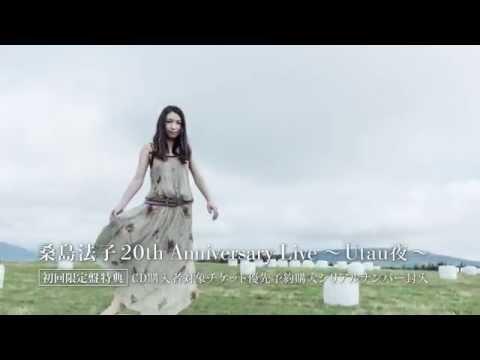 【声優動画】桑島法子がデビュー20週年を記念してベストアルバムを発売