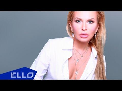 Серкебаева Жамиля - Baby Doll