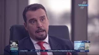 """Айварас Абромавичус, гість  програми """"Кисельов. Авторське"""" від 19 лютого 2018 року"""
