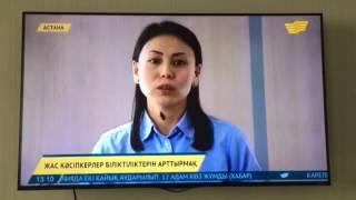 Хабар телеарнасы МВА жайлы сюжет