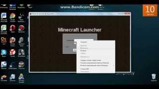 Как установить скин в Майнкрафт? › FAQ › Minecraft.Ru.Net ...