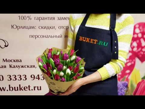 Букет из 31 тюльпана микс «Нежный пурпур»