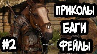 Боль и страдание в играх новое видео! #2 Топ)
