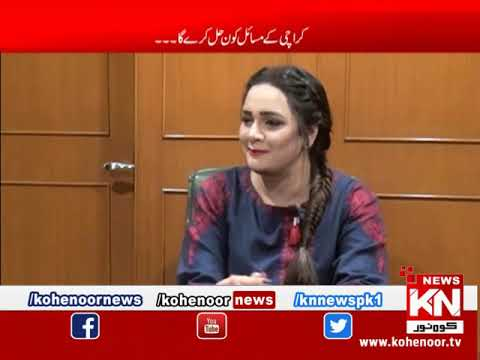Bahir Ki Baat 31 December 2018 | Kohenoor News Pakistan