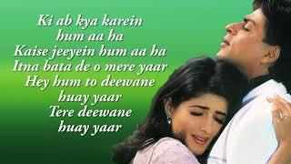 Hum To Deewane Huye - Baadshah | Shahrukh Khan | Twinkle Khanna