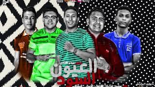 تحميل اغاني يا غايب ليه ما تسال مصرية النسخة الاصلية ❤ MP3