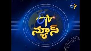 9 PM ETV Telugu News | 18th November 2018
