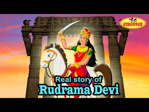 Real Story of Rudramadevi with Cartoon Animation