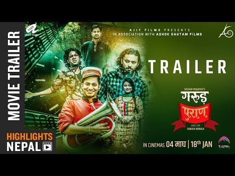 Nepali Movie Garud Puran Trailer