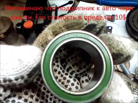 Шпилька приемной трубы амулет