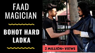 FAAD MAGICIAN - BOHOT HARD LADKA | RJ ABHINAV
