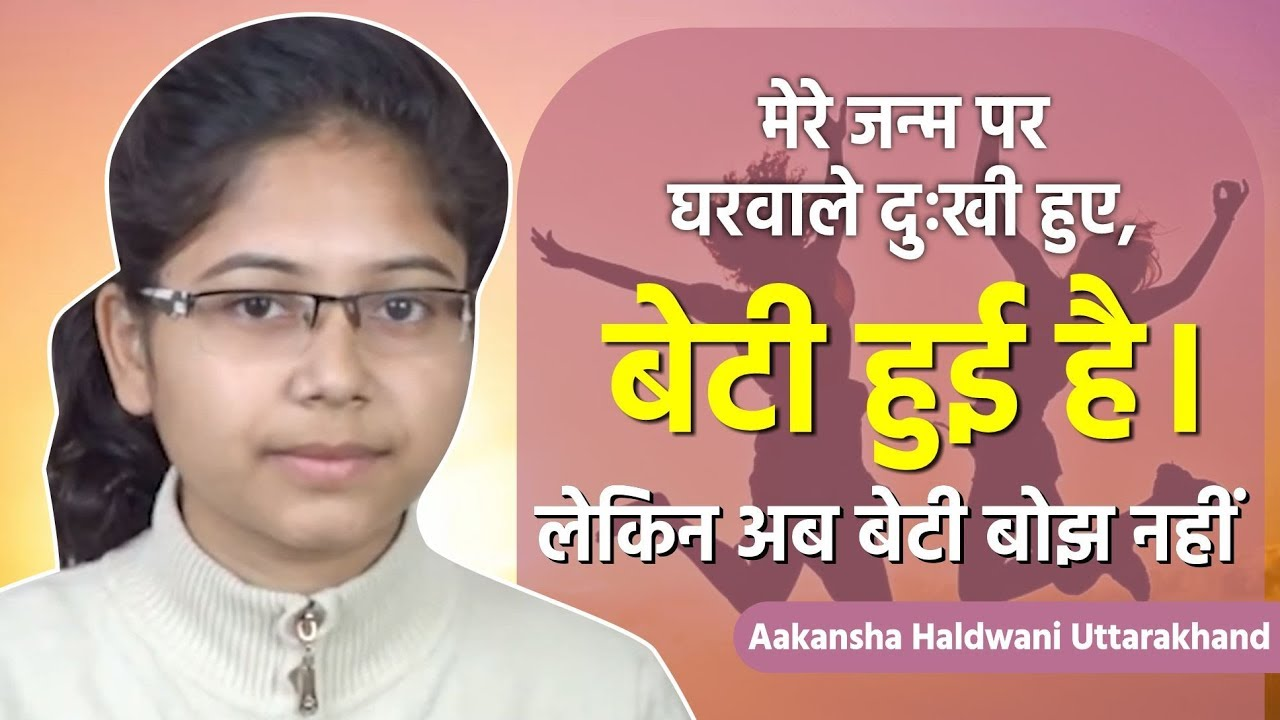 Aakansha Haldwani, UK