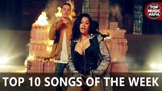 Top 10 Songs Of The Week - January 6, 2018