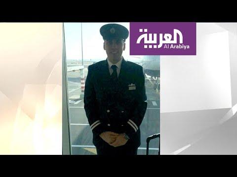 العرب اليوم - شاهد: من طيار إلى عامل توصيل بسبب