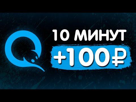 Опционы от 100