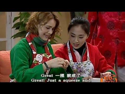 第三集:包饺子