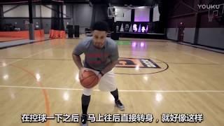  [籃球教學][中字]十分鐘詳解腳踝終結者歐文的六項絕技 