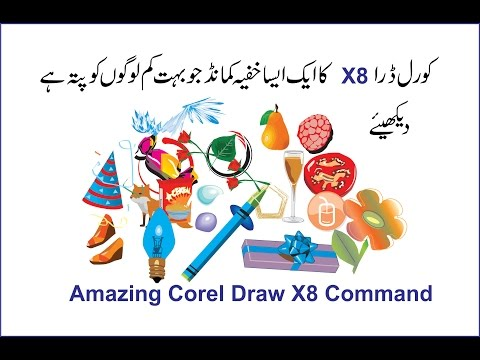 Download How To Create Football In Corel Draw X8 Tutorial By Amjad