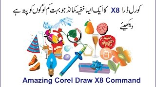 Corel Draw X8 Amazing Tricks and Tips Part # 01 Tutorial by, Amjad Graphics Designer