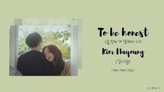 Kim Na Young(김나영)   To Be Honest(솔직하게 말해서 나) | Lyrics Video | 가사 | Han L Rom L Eng | Eumnie