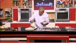 برنامج المطبخ - الشيف يسرى خميس - حلقة 28-12-2013 - Al-matbkh
