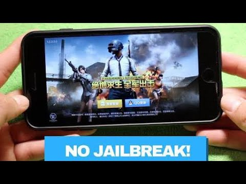 How to livestream PUBG on iPhone to YouTube | No Jailbreak