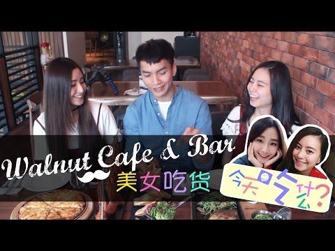 Cafe Review by Akiyo & Mia