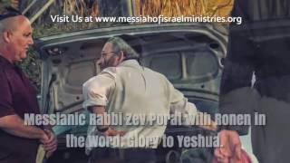Revival in Israel! Another Orthodox Jew saved - Messianic Rabbi Zev Porat