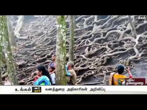 Ungal-Oor-Ungal-Kural-After-Noon-News-09-09-2016-Puthiyathalaimurai-TV