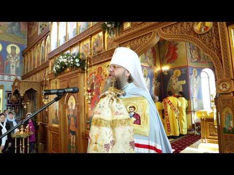 Митрополит Ростовский и Новочеркасский Меркурий в Свято-Казанском храме