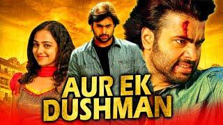 Aur Ek Dushman(Okkadine) - New South Indian Romantic Movie Dubbed in Hindi | Nara Rohit,Nithya Menen
