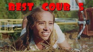 Coub Best #5 /Лучшие кобы за неделю/фэйлы/музыкальные coub/