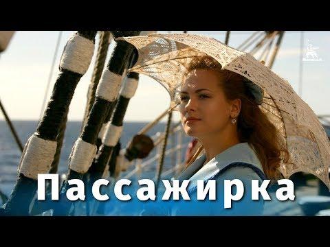 Текст песни ты мое счастье егор крид
