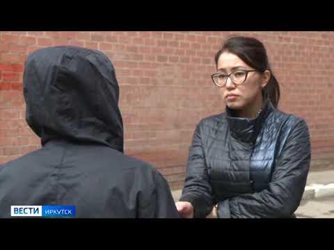 Лёгкие деньги — нелёгкие последствия. Как жители Иркутской области инвестируют в мошенников